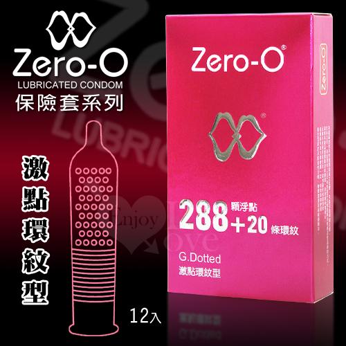 ZERO-O 零零-激點環紋型保險套 12片裝