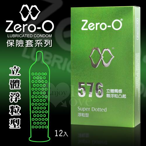 ZERO-O 零零-立體浮粒型保險套 12片裝