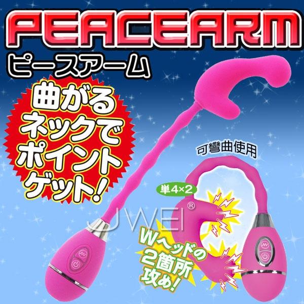 日本NPG*PEACEARM 10段變頻可彎曲變形挑逗G點棒