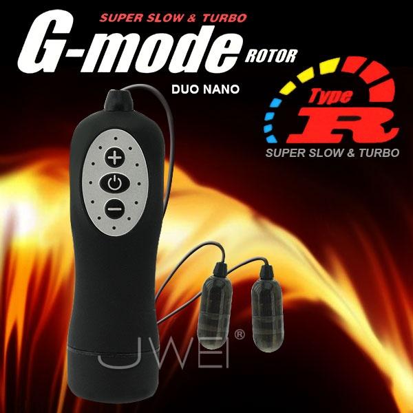日本TH*G-Mode ROTOR Type-R Duo Nano 高機能靜音微細雙跳蛋