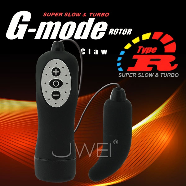 日本TH*G-Mode ROTOR Type-R Claw 高機能靜音G點型跳蛋