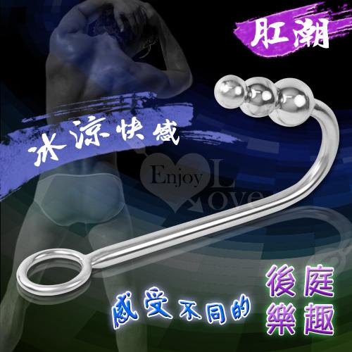 不銹鋼三連陽鋼球肛鉤