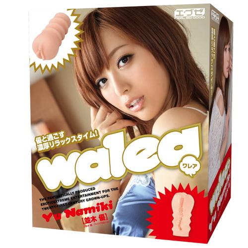 日本EXE*並木優 walea 含苞待放的肉厚插入口 自愛