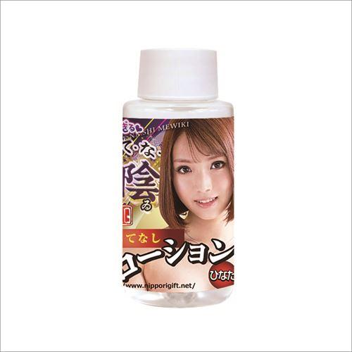 日本NPG*———- — 潤滑液60ml