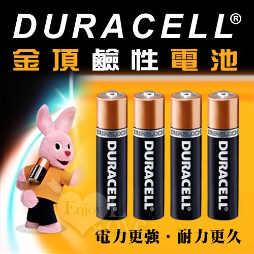 金頂 4 號 AAA 鹼性電池﹝4入經濟包