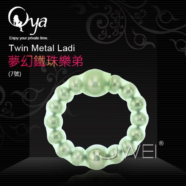 Oya.Ladi Com樂弟康 頂級入珠鎖精延時環-夢幻鐵珠