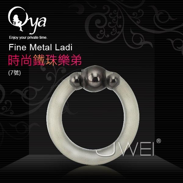 Oya.Ladi Com樂弟康 頂級入珠鎖精延時環-時尚鐵珠