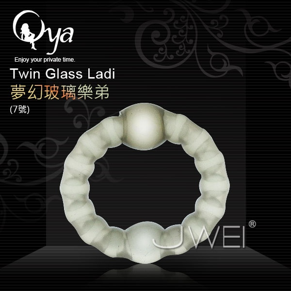 Oya.Ladi Com樂弟康 頂級入珠鎖精延時環-夢幻玻璃珠版
