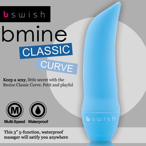 美國Bswish*Bmine Classic Curve 5段變頻我的經典G點按摩器-