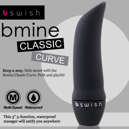 美國Bswish*Bmine Classic Curve 5段變頻我的經典G點按摩器-黑