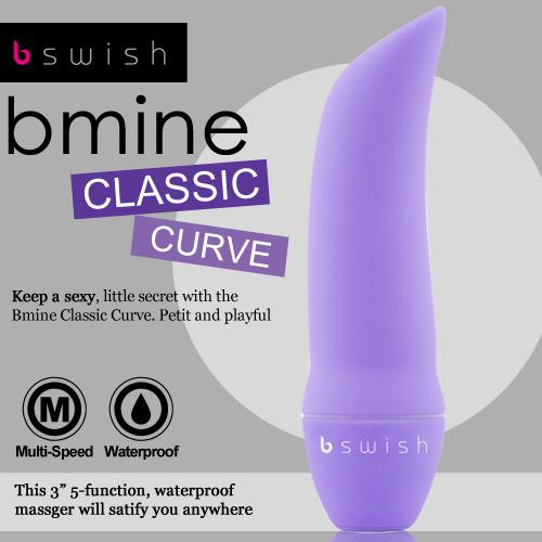 美國Bswish*Bmine Classic Curve 5段變頻我的經典G點按摩器-紫