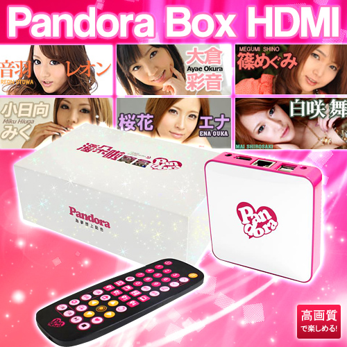 永久免費【看片神器】潘朵啦寶盒 Pandora-Box HDMI高畫質撥