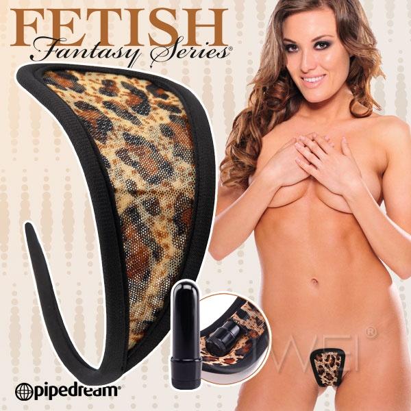 美國PIPEDREAM*Fetish Fantasy系列-無線震動隱形C字褲(豹紋)