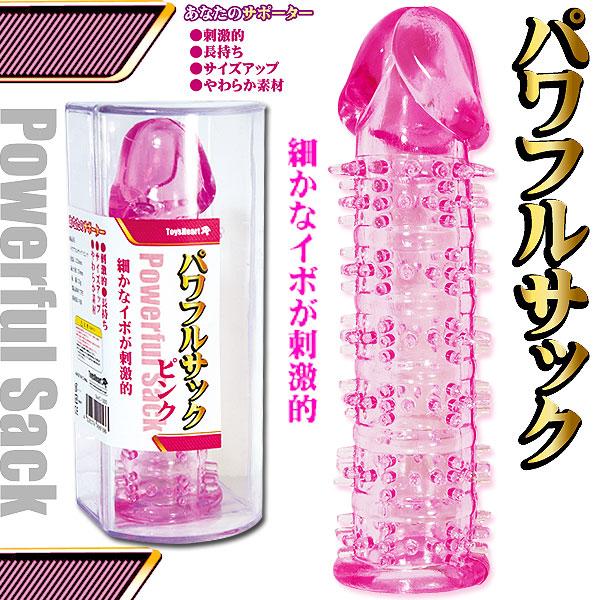 日本TH*Powerful Sack 增粗加長套(粉)