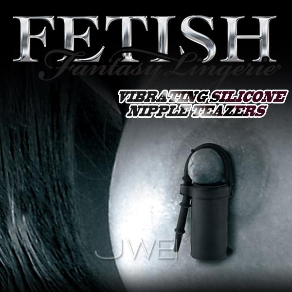 美國PIPEDREAM*Fetish Fantasy系列-乳頭激震貼身剌激器-Nipple Teazers