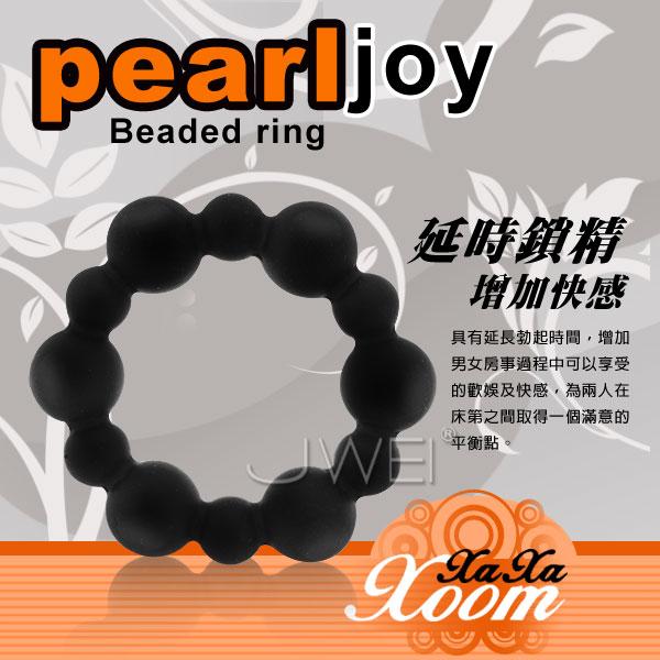 XaXaXoom.Pearl joy 加大型入珠環