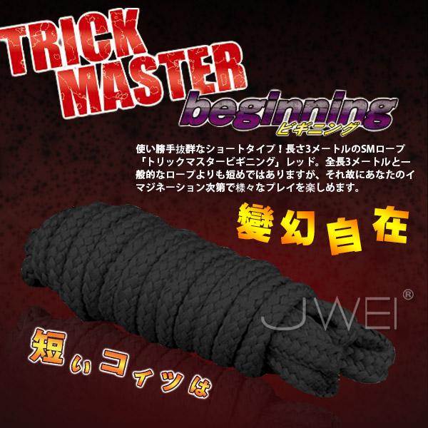 日本A-ONE*TRICK MASTER 拘束SM綁捆繩(黑)