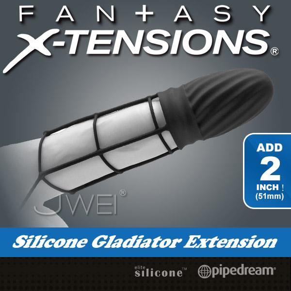 美國PIPEDREAM*X-TENSIONS系列-增長2吋 旋風龜頭鳥籠增長套-GLADIATOR