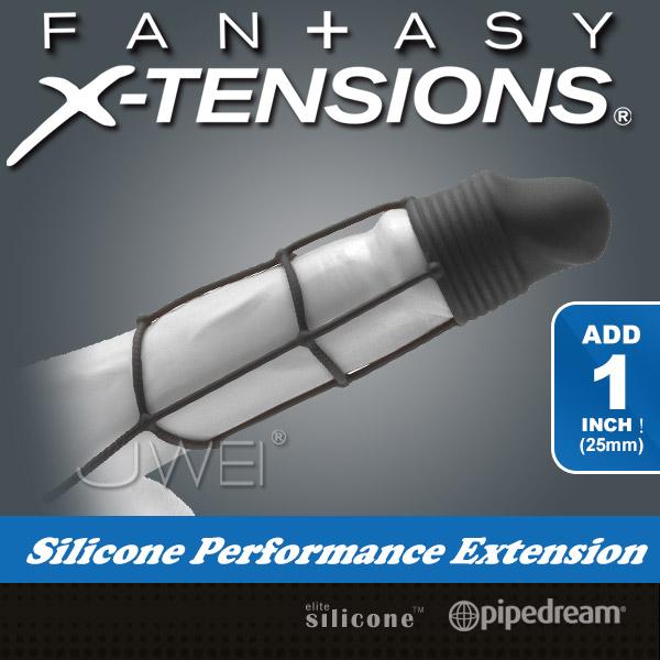 美國PIPEDREAM*X-TENSIONS系列-增長1吋 老二頭鳥籠增長套