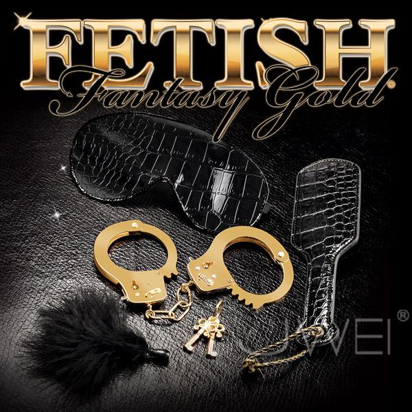 美國PIPEDREAM*Fetish Fantasy Gold奢華黃金系列-眼罩 皮拍 手銬 調情羽毛撢 SM組合套裝禮盒