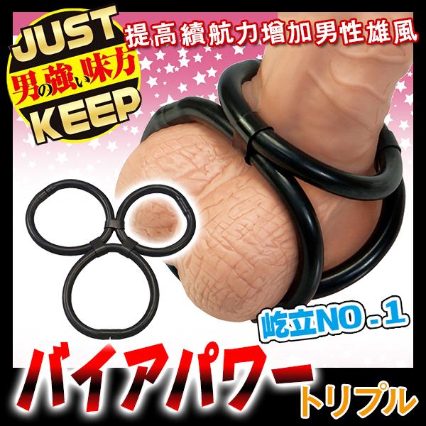 日本NPG*屹立NO.1簡單持久環-3