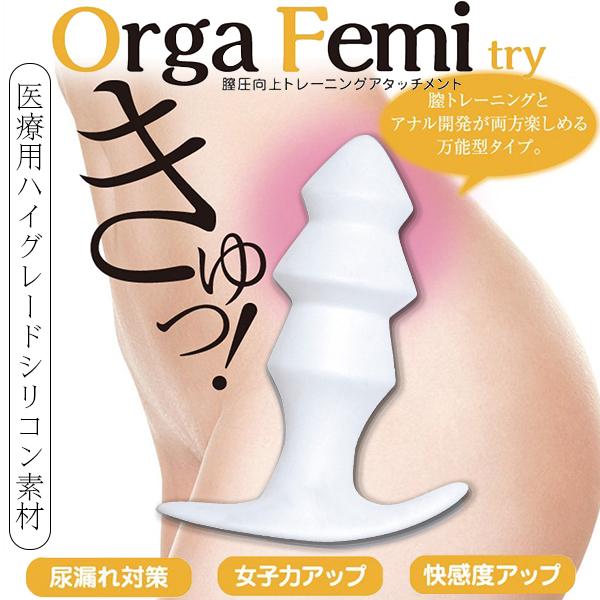 日本NPG*Orga Femi膣壓女子快感後庭