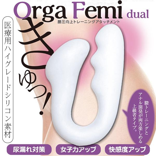 日本NPG*Orga Femi膣壓女子快感C型夾-2
