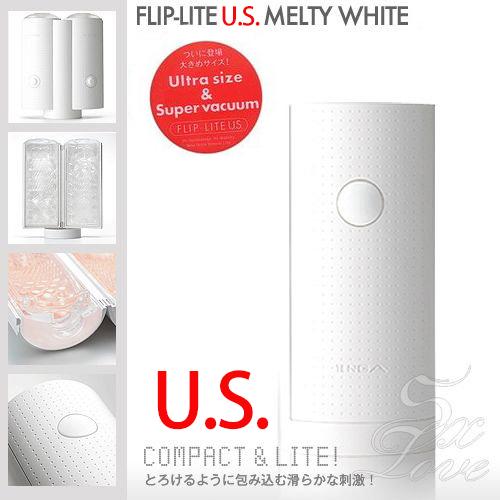 日本TENGA*第二代FLIP-AIR U.S第2代重複型真空感自慰杯(白色超柔軟)