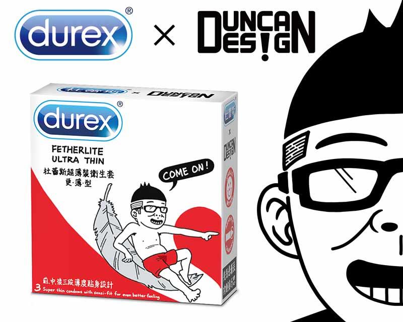聯名限定!Durex 杜蕾斯超薄裝更薄型保險套3入 (Duncan限量包-Boy)