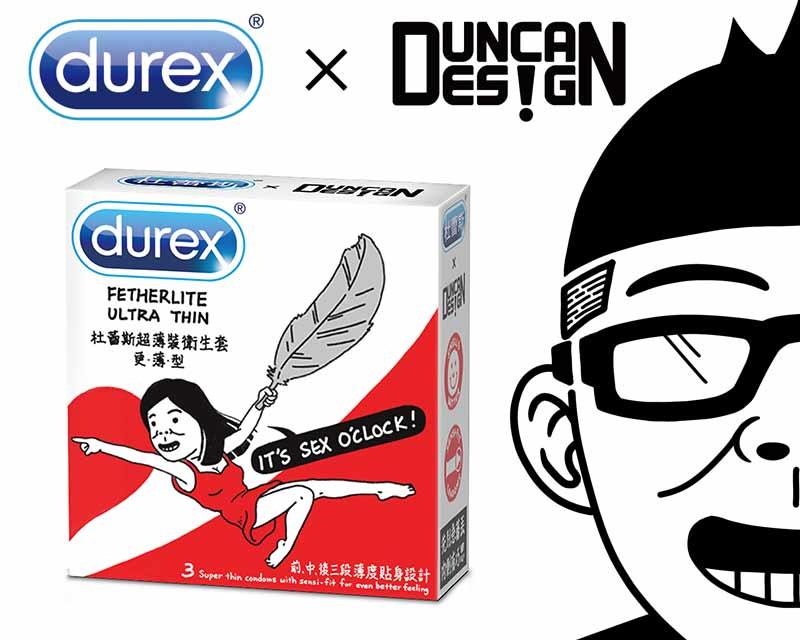 聯名限定!Durex 杜蕾斯超薄裝更薄型保險套3入 (Duncan限量包-Girl)