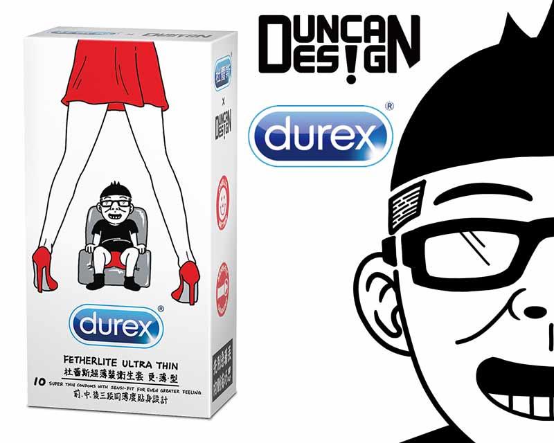 聯名限定!Durex 杜蕾斯超薄裝更薄型保險套10入 (Duncan限量包-Boy)