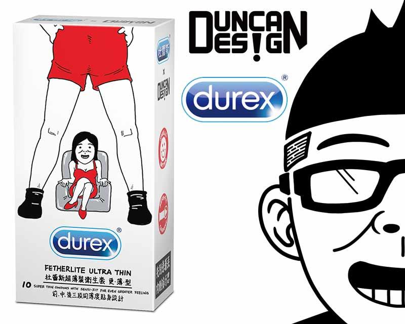 聯名限定!Durex 杜蕾斯超薄裝更薄型保險套10入 (Duncan限量包-Girl)