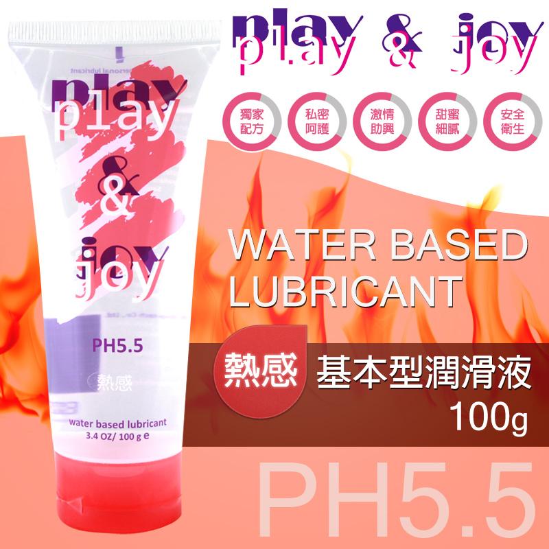 台灣第一品牌Play