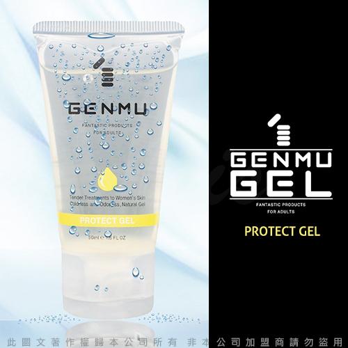 日本GENMU★PROTECTGEL人體滋潤情趣按摩潤滑凝膠膠原蛋白保濕型50ml