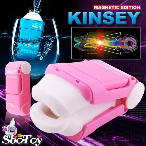 INS最終幻想 科技與性愛的結合KINSEY 激射快感式自慰器