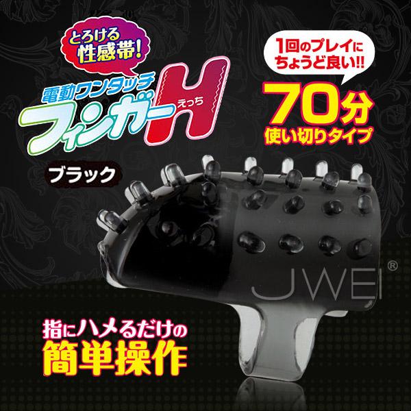 日本NPG*—–H 指環著裝式無線震動器(黑)