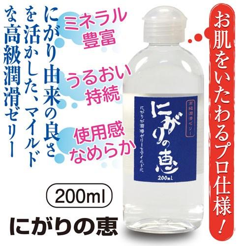 日本NPG*—– 天然礦物鹽添加 保濕型潤滑液(200ml)