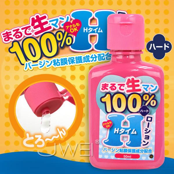 日本NPG*—生–100% 保濕潤滑液-粘稠型(紅)50ml