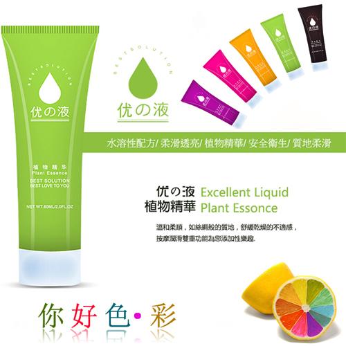 优之液.植物精華 水溶性強拉絲 無色無味人體潤滑油 60ml