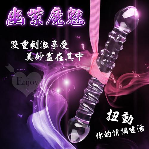 幽紫魔魅-螺紋顆粒雙端水晶玻璃棒﹝淡紫