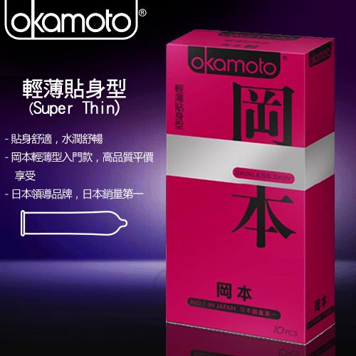 OKAMOTO 日本岡本-Skinless Skin 輕薄貼身型保險套 10片裝