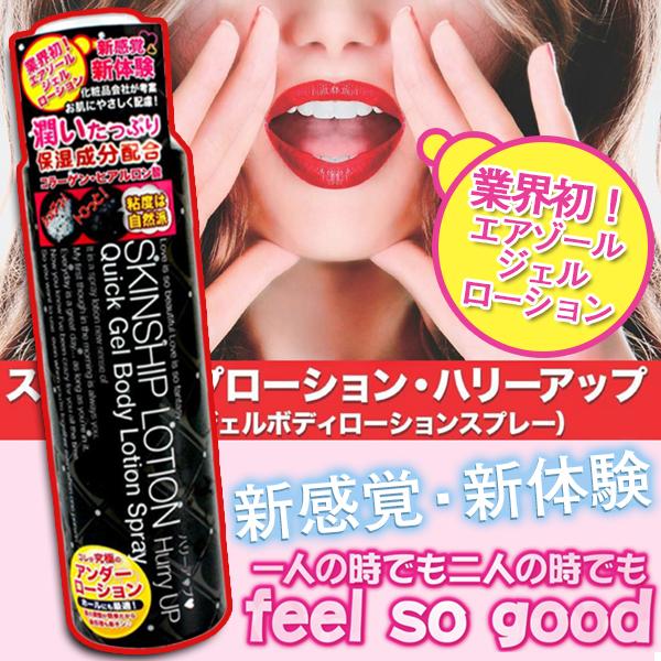日本EXE*新感覺自然派泡沫潤滑液-200