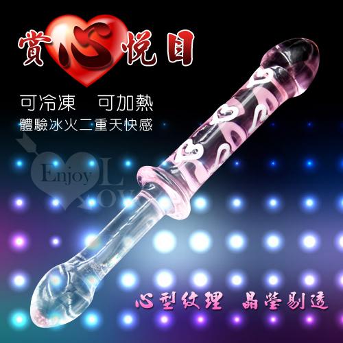 賞心悅目-雙色愛心雙頭水晶玻璃
