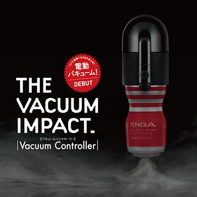 日本TENGA*VACUUM CONTROLLER-電動真空吸吮控制