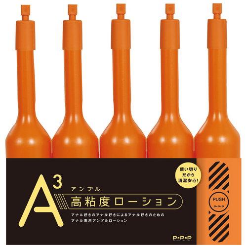 日本 EXE *A3—-用!高粘度潤滑液 (5入裝)