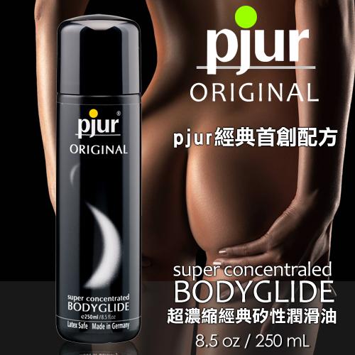 德國Pjur-AV專用超濃縮經典矽性瓶裝潤滑劑 250ML