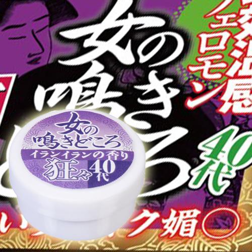 日本NPG*女-鳴—-〈40代〉威爾柔凝膠 40歲熟女專用10g