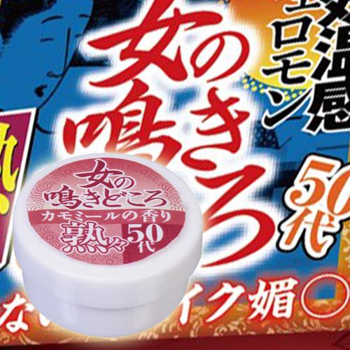 日本NPG*女-鳴—-〈50代〉威爾柔凝膠 50歲熟女專用10g