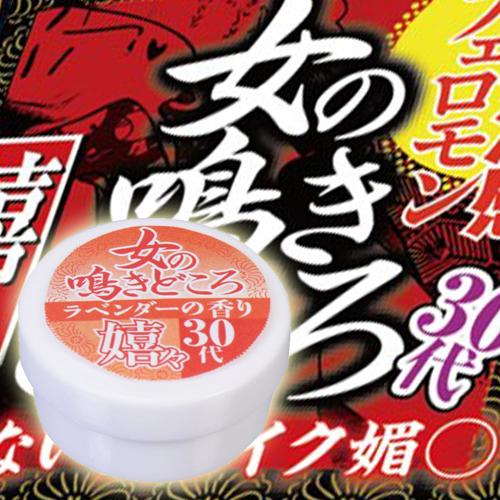 日本NPG*女-鳴—-〈30代〉威爾柔凝膠 30歲輕熟女專用10g