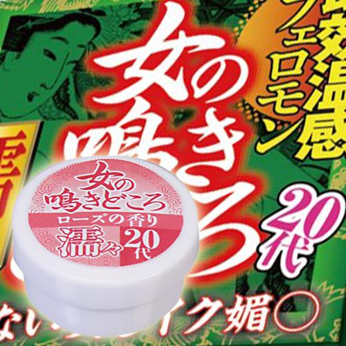 日本NPG*女-鳴—-〈20代〉威爾柔凝膠 20歲OL專用10g